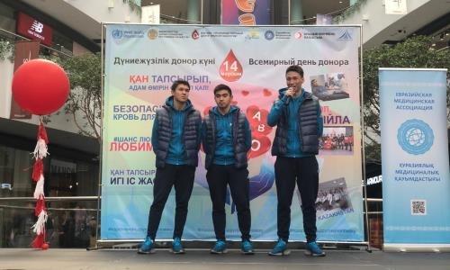Игроки «Астаны» приняли участие в мероприятии, посвящённом Всемирному дню донора крови