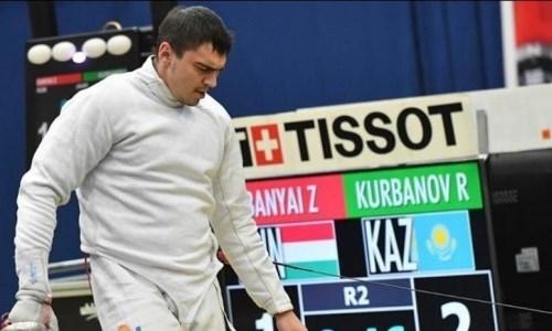 Казахстанец стал бронзовым призером чемпионата Азии по фехтованию
