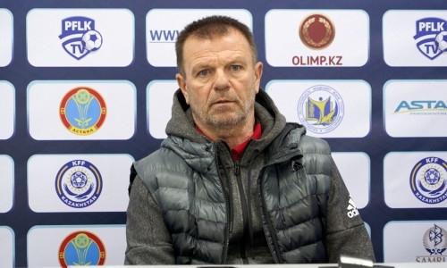 Тренер «Кайсара» обозначил проблемы своей команды