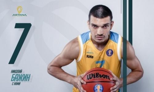 «Астана» объявила о продлении контракта с еще одним игроком сборной Казахстана