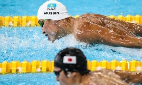 Пловец Адильбек Мусин выиграл «золото» международного турнира в США