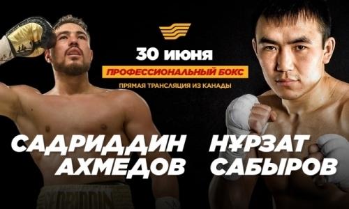 Казахстанский канал покажет прямую трансляцию боев Садриддина Ахмедова и Нурзата Сабирова в Канаде