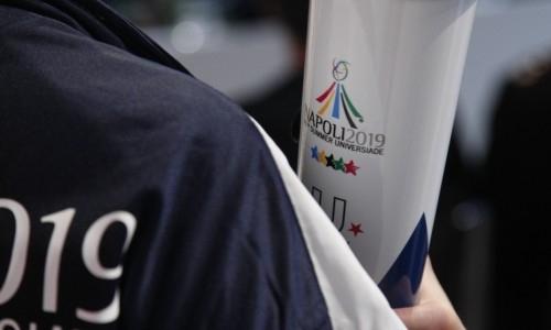 На летней Универсиаде-2019 выступят 94 казахстанских спортсмена