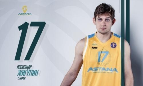 «Астана» продлила контракты с тремя игроками