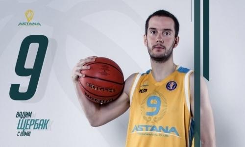 Лучший снайпер Кубка Казахстана продлил контракт с «Астаной»