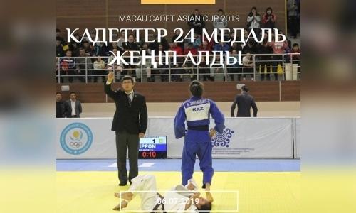 Юные дзюдоисты Казахстана выиграли 24 медали на Кубке Азии в Макао