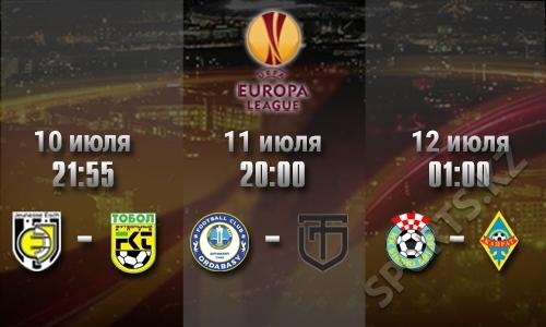 Квалификация Лиги Европы. «Тобол», «Кайрат», «Ордабасы» на низком старте