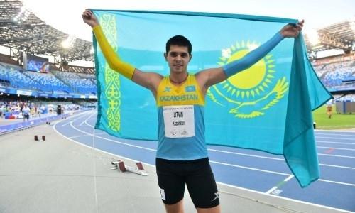 Казахстанский легкоатлет завоевал «серебро» на Универсиаде-2019