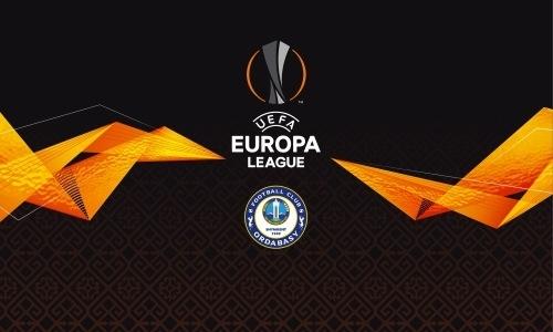 ПФЛК поздравила «Ордабасы» с победой на старте евросезона