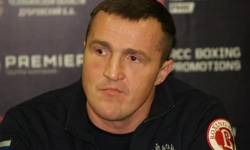 Назван виновник завершения карьеры российского чемпиона мира
