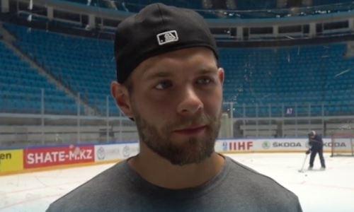 Финский хоккеист назвал причины перехода из «Металлурга» в «Барыс»