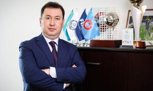 «Практически максимальный результат». Генсек КФФ подвел итоги первых матчей казахстанских клубов в еврокубках