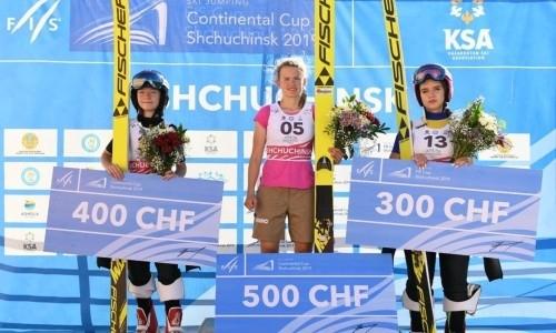 Казахстанские спортсменки попали в тройку лучших Континентального Кубка FIS по прыжкам на лыжах с трамплина