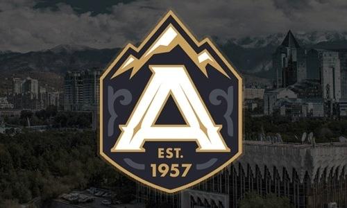 «Алматы» представил новый логотип