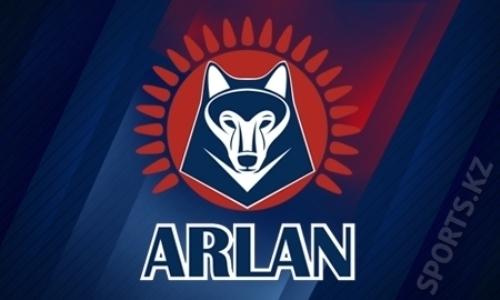 «Арлан» представил состав на предсезонные сборы