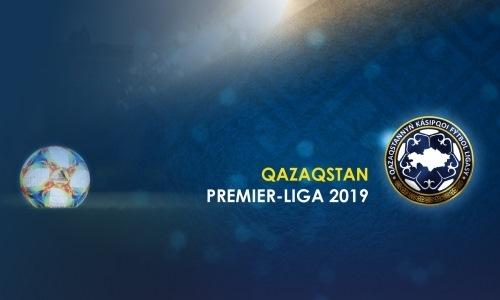 Определилось время начала матчей 19-го тура Премьер-Лиги