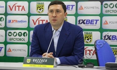 «Комментировать игру нет желания». Владимир Газзаев назвал виновных в вылете «Тобола» из Лиги Европы
