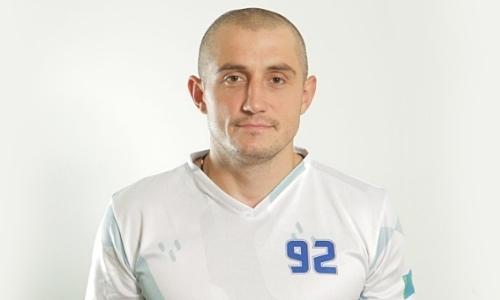 Российский защитник вернулся в «Алматы»