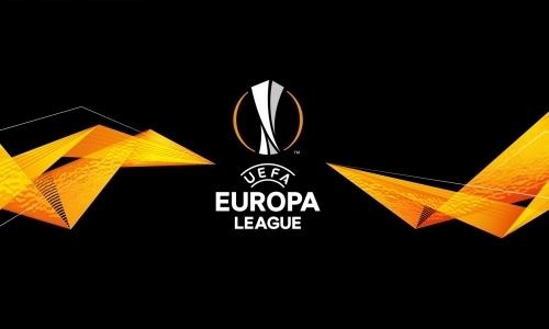 Стало известно время начала матчей казахстанских клубов во втором раунде Лиги Европы