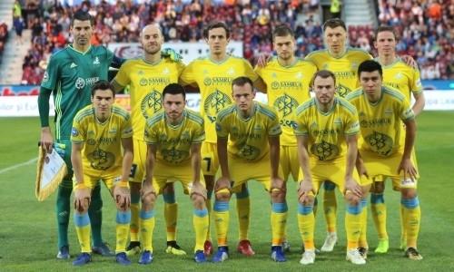 «Астана» назвала состав на матч Лиги европы с «Санта Коломой»