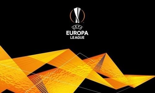 С кем сыграют «Астана», «Кайрат» и «Ордабасы» в третьем раунде Лиги Европы