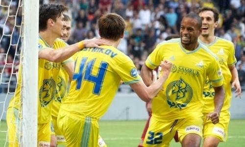 Букмекеры считают «Астану» очевидным фаворитом выездного матча с «Санта-Коломой» в Лиге Европы