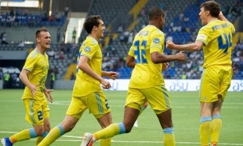 Появилась конкретная информация по трансляции матча «Астаны» в Лиге Европы из Андорры