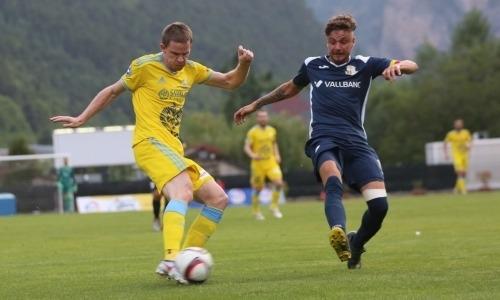 Невероятно. «Астана» не смогла забить андоррскому клубу в Лиге Европы