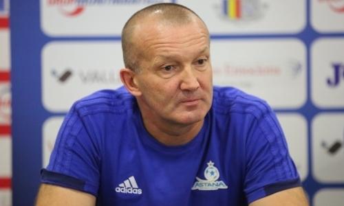 Григорчук назвал причину ничьей «Астаны» с андоррским клубом и нашел выход