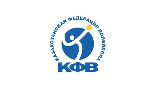 Определены сроки проведения предварительного этапа Кубка Казахстана