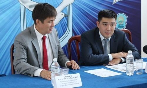 «Иртыш» представил нового президента клуба