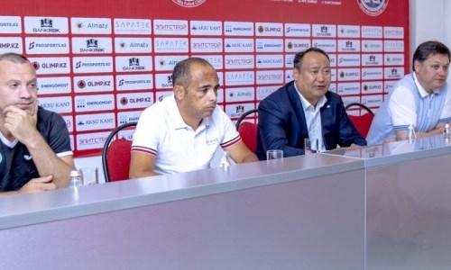 Руководство «Кайрата» обозначило цели на предстоящий сезон