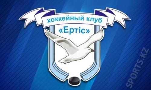 «Иртыш» забил девять безответных шайб австрийскому клубу в товарищеском матче