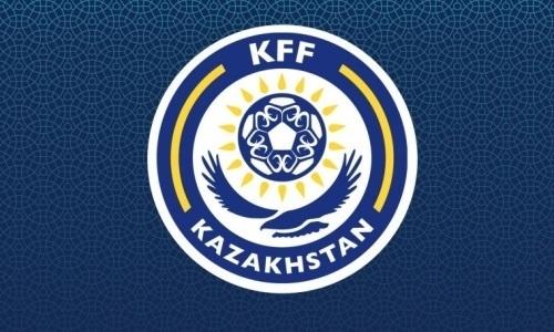 КФФ поздравила «БИИК-Казыгурт» с выходом в 1/16 финала Лиги Чемпионов