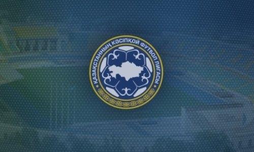 Стало известно время начала матчей 23-го тура Премьер-Лиги
