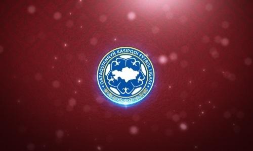 Определены даты проведения перенесенных матчей «Окжетпеса М»