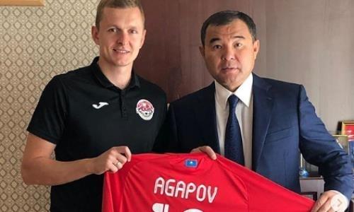 Казахстанский клуб подписал игрока сборной России