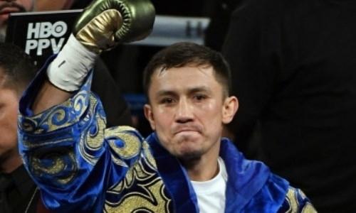 Официально объявлен следующий бой Головкина за титул чемпиона мира