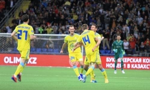 «Астана» выиграла четыре последних матча Лиги Европы с фантастической разницей мячей