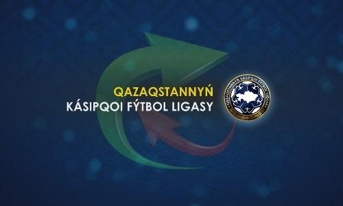 Финалист Кубка Казахстана дозаявил двух футболистов