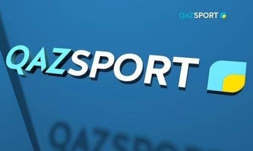 «Qazsport» покажет финал Кубка Казахстана-2019 в записи