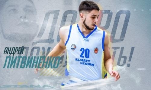«Астана» объявила о подписании молодого форварда