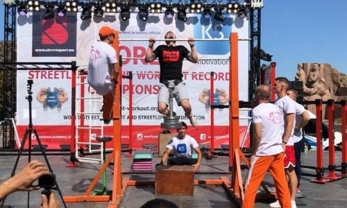 Казахстанец стал трёхкратным чемпионом мира по стритлифтингу