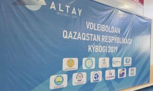 В Усть-Каменогорске стартовал предварительный этап розыгрыша Кубка Казахстана