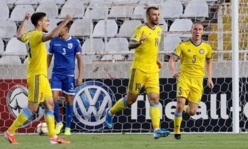 Большой плюс. Сборная Казахстана на выезде сыграла вничью с Кипром в отборе на ЕВРО-2020