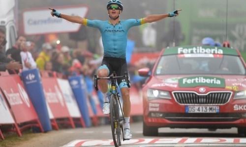 «Наконец-то!». Гонщик «Астаны» не сдержал эмоций после своей победы на этапе «Вуэльты»