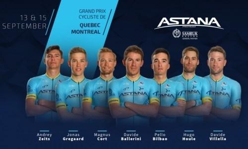 «Астана» объявила состав на две гонки в Канаде