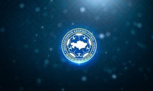 ПФЛК определила лучших игрока и тренера Премьер-Лиги в августе
