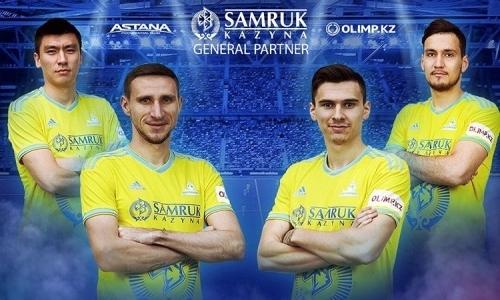 Поступили в продажу билеты на матч КПЛ «Астана» — «Шахтёр»
