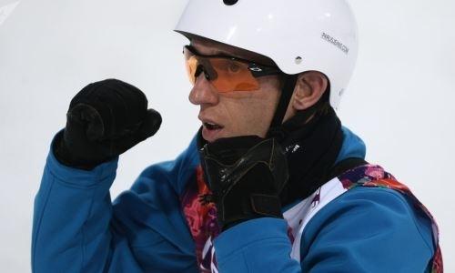 Олимпийский чемпион по фристайлу завершил карьеру и стал тренером сборной Казахстана